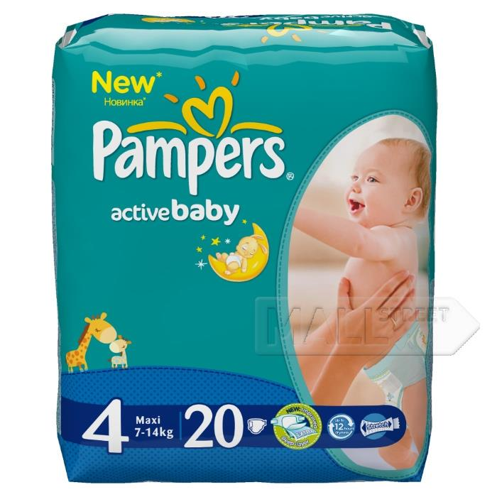 Free Gay Pampers Diaper Porn Videos  Pornhub Most