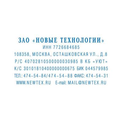 0215979c_c311_11dd_8aea_00e098c184c1