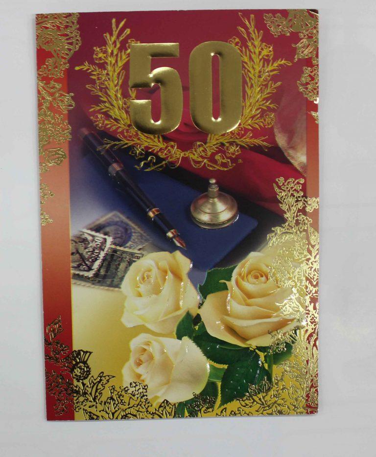 Учителю 50 лет открытки, про жену